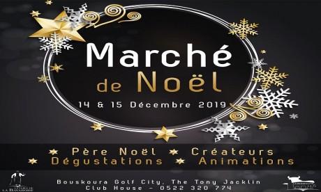 Le marché de Noël de retour à «La Table de la Bavaroise»