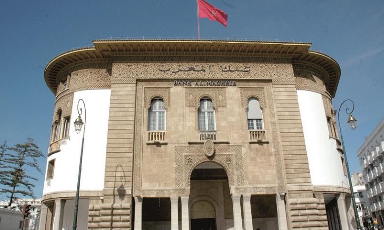 Maintien du taux directeur à 2,25 % — Bank Al-Maghrib