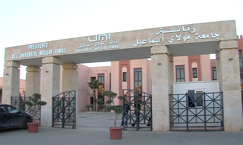L'université Moulay Ismail approuve la création de deux nouveaux établissements