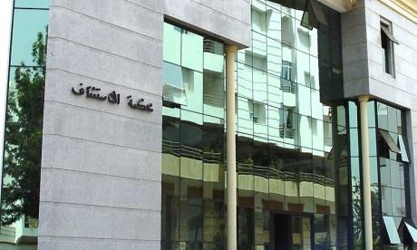 Congrès du PAM : La cour d'appel de Rabat valide l'élection de Samir Goudar