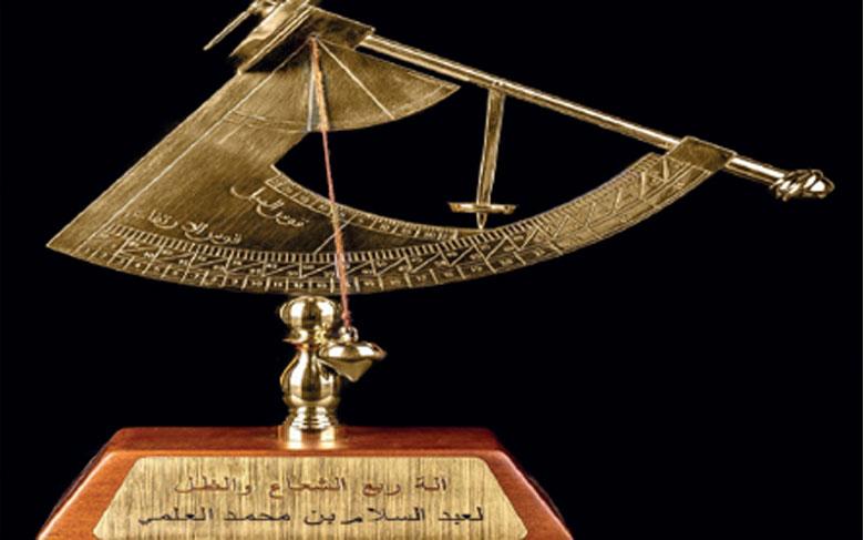 L'astrolabe créé par Abdesslam Alami.