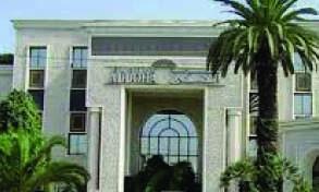 Une augmentation de capital  de 799,94 millions de DH  pour Addoha