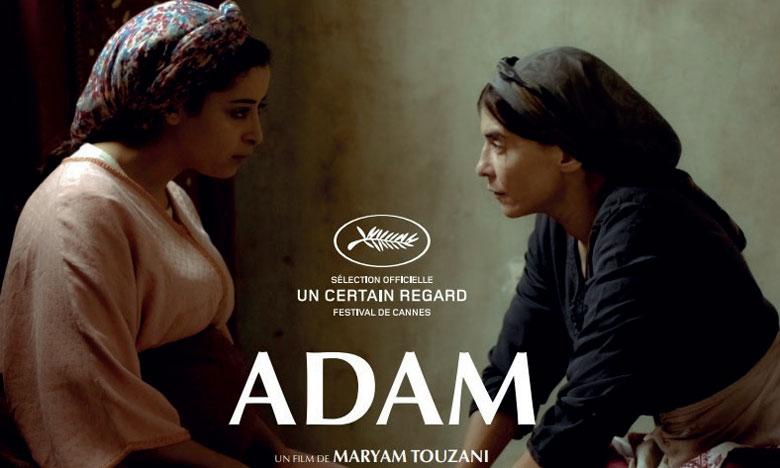 «Adam» de Maryam Touzani proposé  au public national