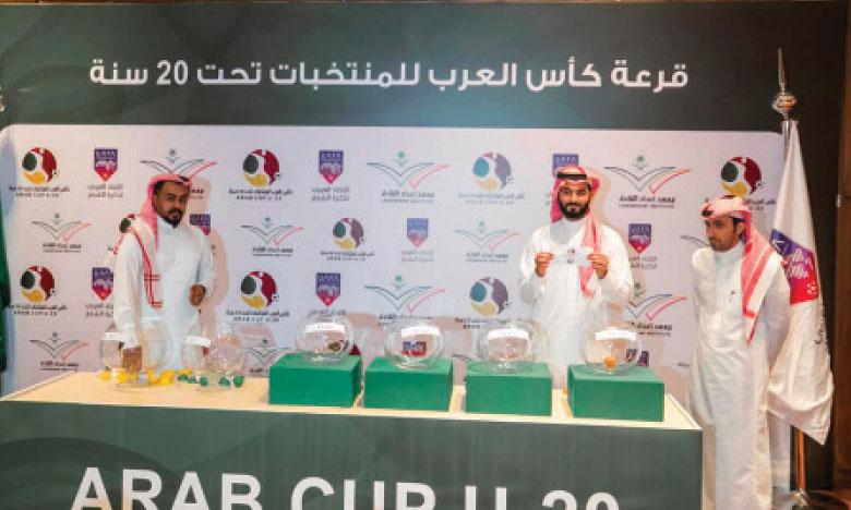 Le Maroc logé dans le groupe B avec le Bahreïn, le Qatar et Djibouti
