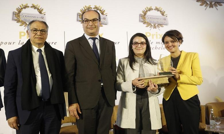 Le Matin - Prix de L'Economiste : Les lauréats de la 15e édition primés