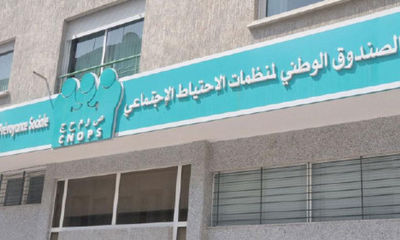 La CNOPS et les cliniques privées prennent  de nouvelles mesures