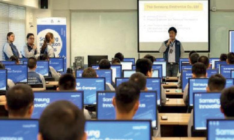 Les enseignants marocains formés  aux technologies du futur