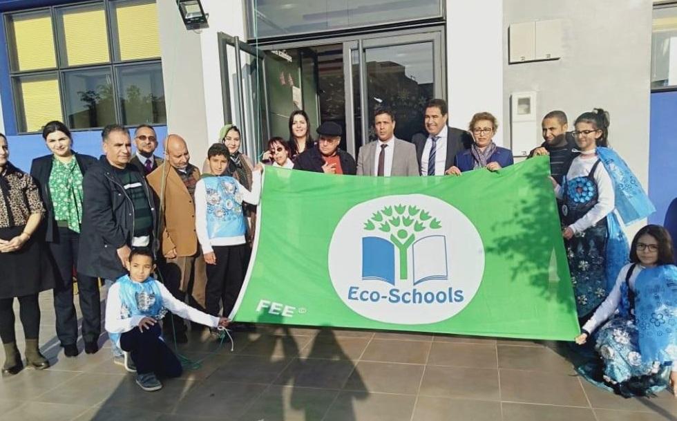 Cette distinction vient couronner l'engagement du groupe scolaire en faveur des valeurs écologiques et de l'éducation environnementale. Ph. DR