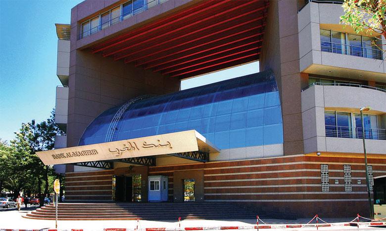 Cette expansion, qui porte à 63 le nombre de membres de la BRI, concerne aussi bien la Banque centrale marocaine que celles du Koweït et du Vietnam.