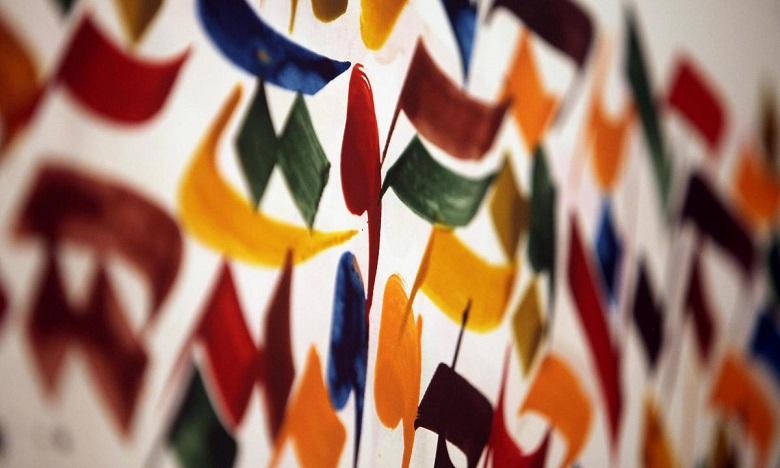 Cinq Marocains parmi les lauréats du prix Charjah de la créativité arabe