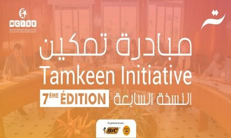 MCISE lance la 7ème édition du programme «Tamkeen Initiative»