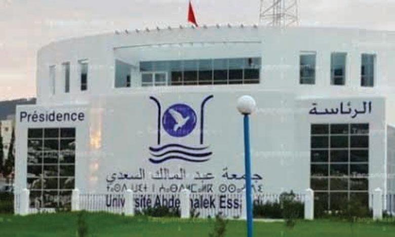 L'Université Abdelmalek Essaâdi et l'Université de Cadix renforcent leur relation historique