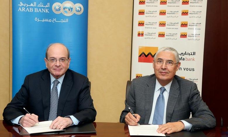Attijariwafa bank et Arab Bank ont signé un mémorandum d'entente pour renforcer la coopération bilatérale au Maroc, en Jordanie et dans les pays où opèrent les deux groupes bancaires. Ph : DR