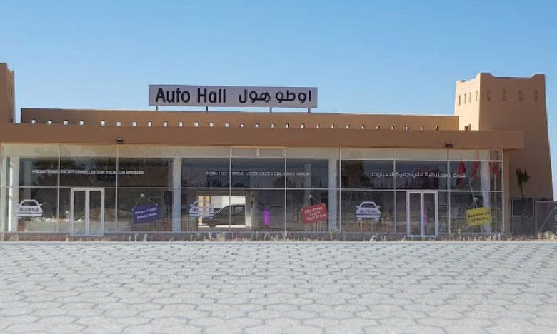 Auto Hall inaugure une nouvelle succursale à Taroudant
