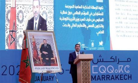 Sa Majesté le Roi adresse un message au 33e Congrès international pour l'efficacité et l'amélioration de l'école