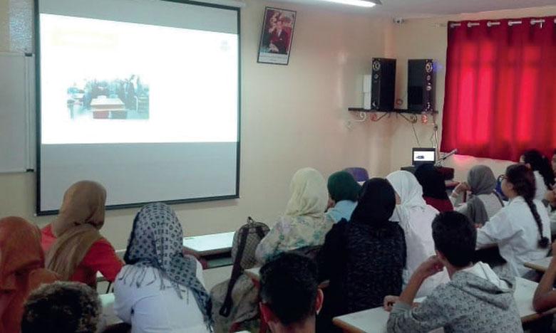 Lancement de la plateforme d'appui pédagogique à distance
