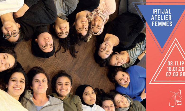 Atelier de danse pour femmes
