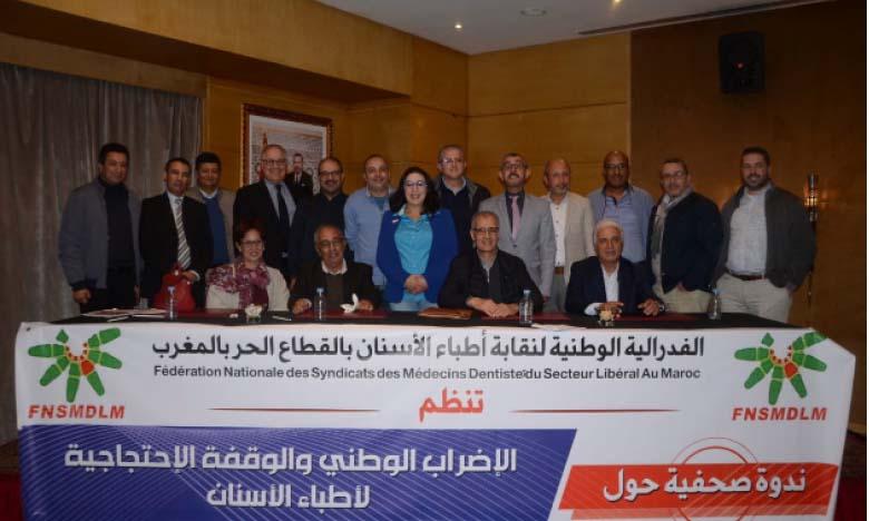 Les médecins dentistes en grève le 13 janvier