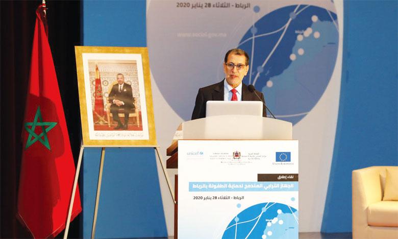 Lancement à Rabat du Dispositif territorial intégré de protection de l'enfance
