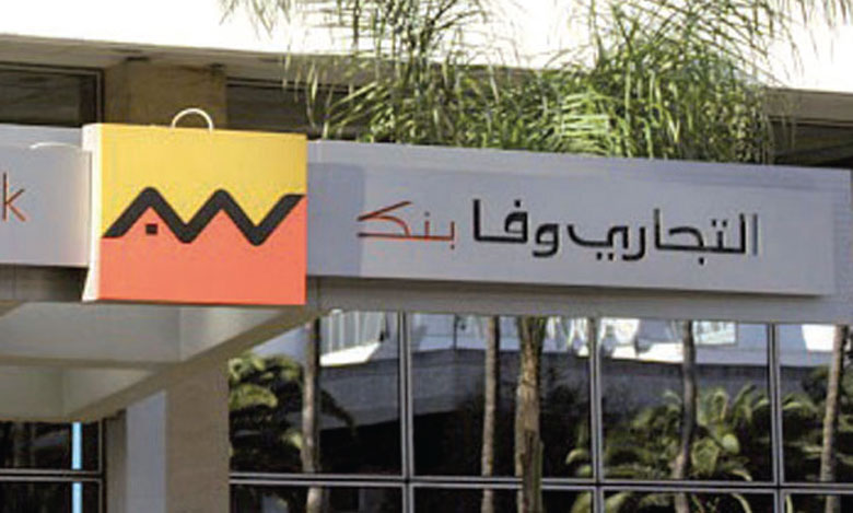 Attijariwafa bank adopte  la norme SWIFT gpi