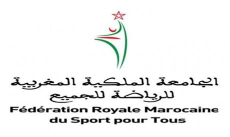 Les assemblées générale ordinaire et extraordinaire ce samedi à Rabat