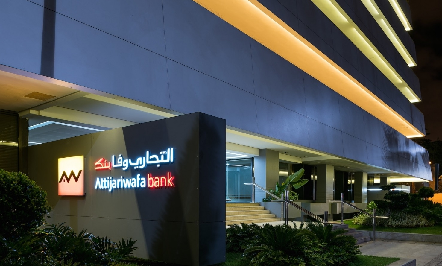 Attijariwafa bank annonce une refonte de son organisation , Boubker Jaï fait valoir ses droits à la retraite