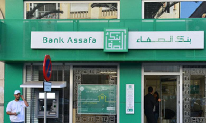 Avec le déploiement de cette plateforme, Bank Assafa sera en mesure d'offrir une gamme complète de produits et services conformes à la Charia, à destination des entreprises et des particuliers.