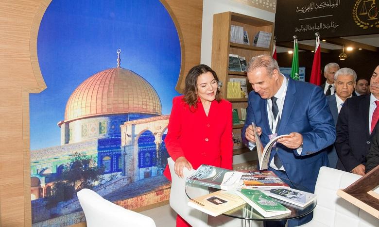 S.A.R. la Princesse Lalla Hasnaa préside à Casablanca l'ouverture de la 26e édition du Salon international de l'édition et du livre