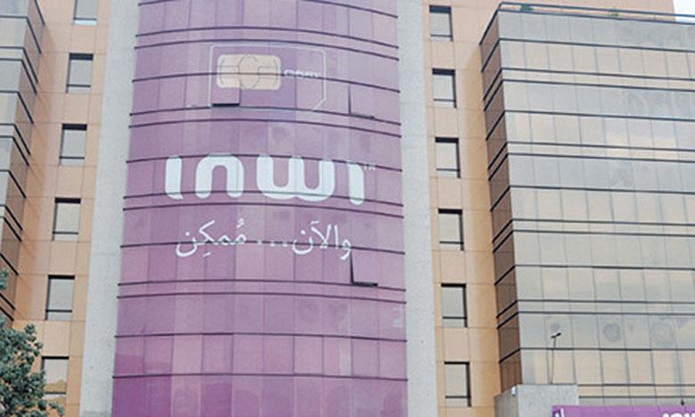 Inwi confirme son engagement à contribuer à l'inclusion numérique.