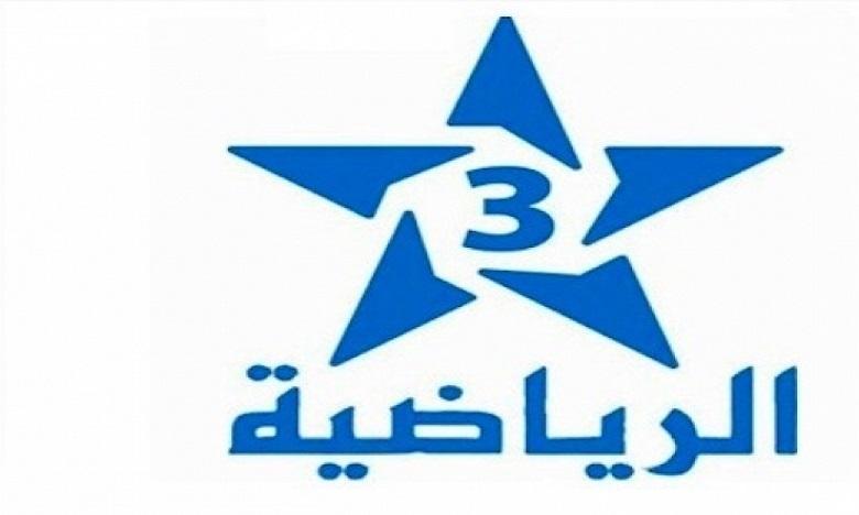 Des cours universitaires diffusés sur la chaîne Arryadia