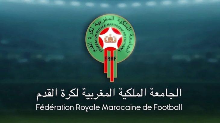 Football: Ahmed El Mansouri n'est plus