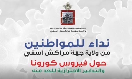 La wilaya appelle à la mobilisation contre le coronavirus