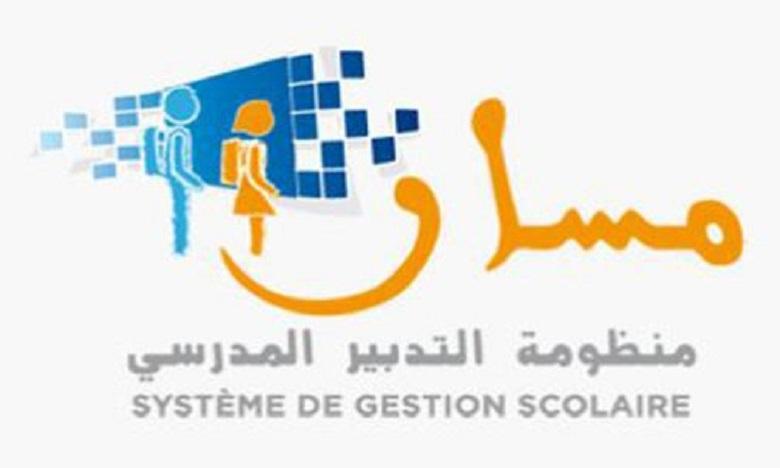 Le service participatif intégré à la plateforme Massar à la disposition des établissements privés
