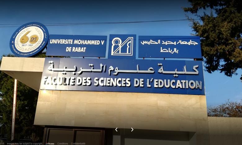 Cours à distance : Voici les dispositions prises par l'UM5 de Rabat