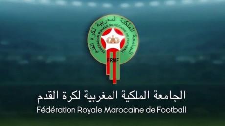 La FRMF lance une série de vidéos aux profits des footballeurs confinés
