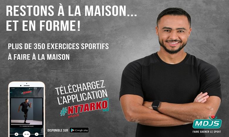 MDJS : NT7arko f'dar, découvrir le sport à domicile