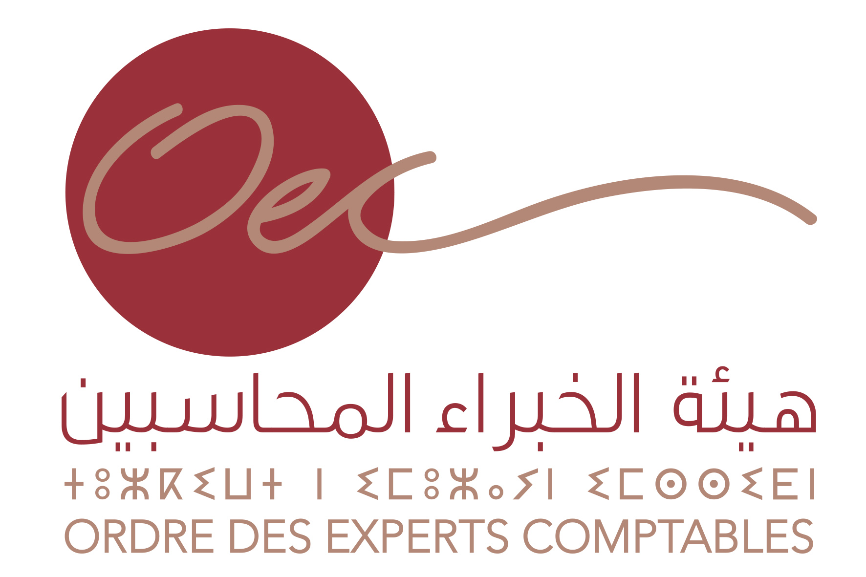 L'Ordre des Experts – Comptables contribue par un million de DH, en complément des contributions directes