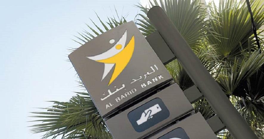 Fonds spécial Coronavirus: 100 millions de  DH du groupe Al Barid Bank