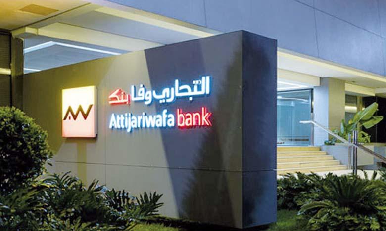 Attijariwafa bank crée un compte pour la collecte des dons