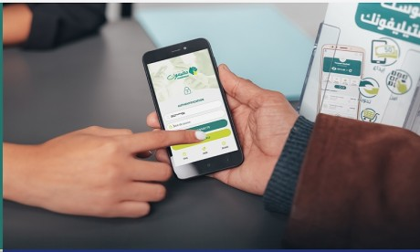 "Fonds spécial: Maymouna Services Financiers lance le service ""Dons COVID-19"""