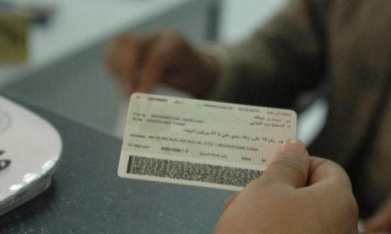 Le projet de loi relatif à la carte d'identité électronique adopté en Conseil de gouvernement