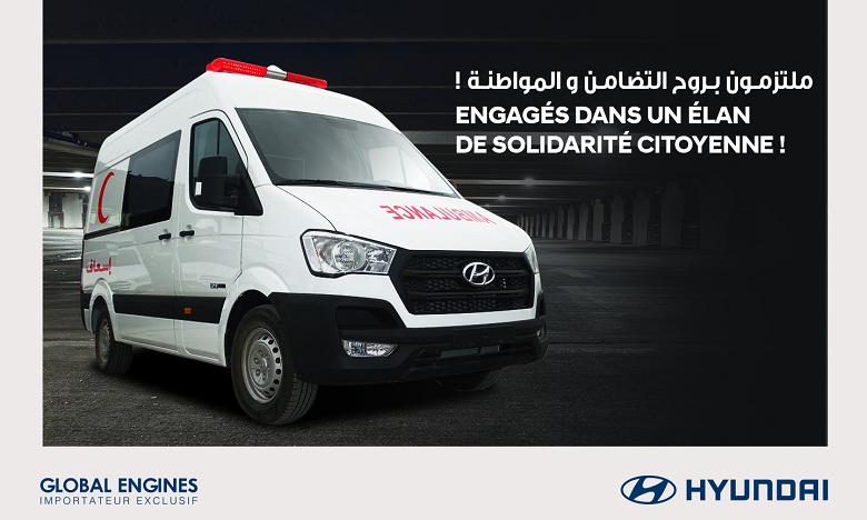 Lutte contre la pandémie :  Hyundai Maroc fait don de 25 ambulances