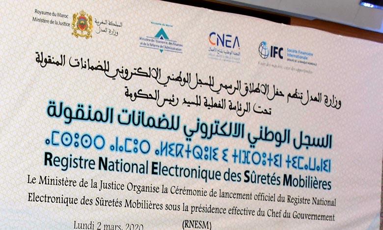 Le ministère incite à orienter les détenteurs de ces sûretés mobilières vers l'enregistrement au Registre national électronique des sûretés mobilières. Ph : MAP