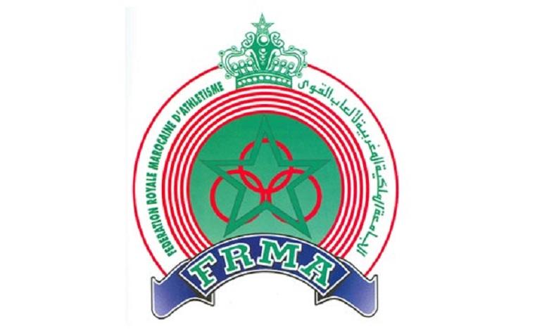 Une enveloppe de 1,5 MDH de la FRMA au Fonds spécial anti-Covid-19
