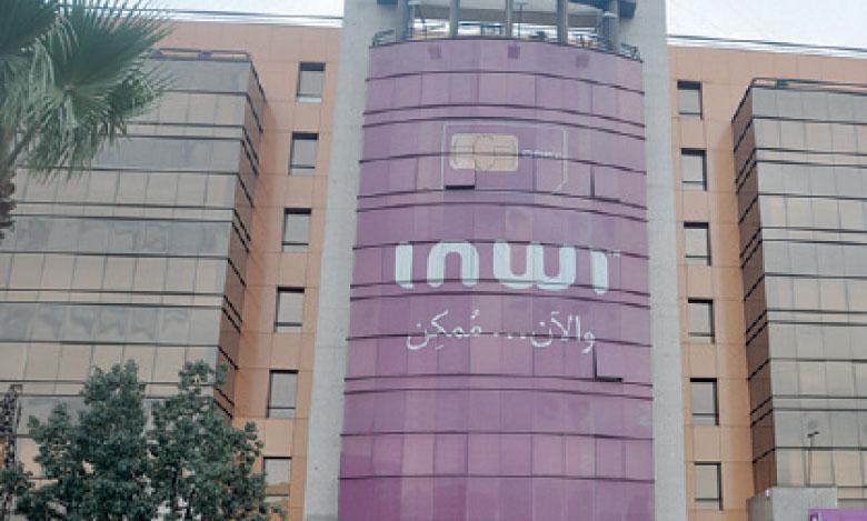 Le Datacenter Rabat Technopolis d'Inwi certifié ISO 27001