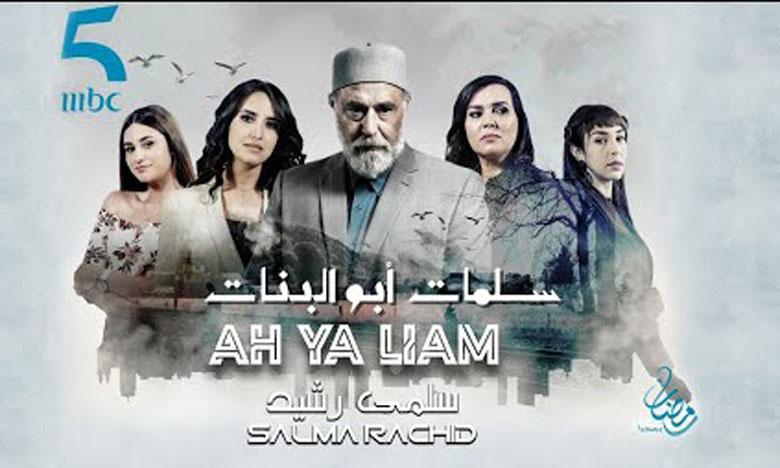 Des stars marocaines sur MBC5