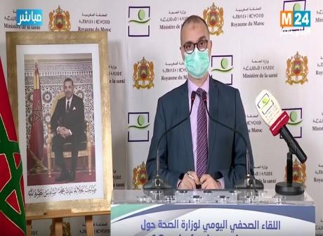 Covid-19 : 139 nouveaux cas confirmés au Maroc, 3.897 au total