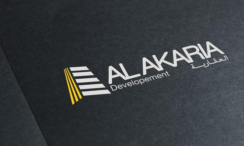 Le Groupe Al Akaria Développement contribue à hauteur de 1 million de DH au Fonds spécial