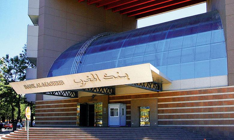 Conseil des gouverneurs des banques centrales arabes : vers l'accélération  de la transition vers les services financiers numériques