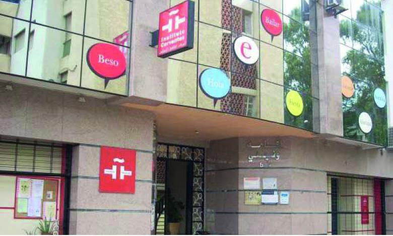 Série d'activités on-line chez l'Institut Cervantès